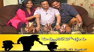 M.S.Narayana with His Son and Daughter Interview - Part-1 / 3