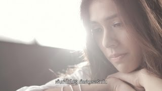 getlinkyoutube.com-เจ็บทำไมไม่รู้ - FIFI BLAKE [Official MV]