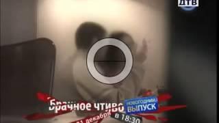 Брачное чтиво 8 сезон 08 серия