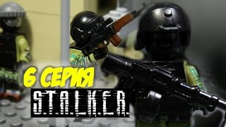 getlinkyoutube.com-СТАЛКЕР, 6 серия, ЛЕГО МУЛЬТФИЛЬМ / STALKER LEGO STOP MOTION