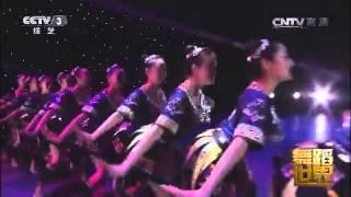 getlinkyoutube.com-20150303 舞蹈世界  中央民族大学舞蹈学院(上)