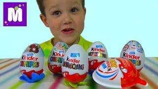 getlinkyoutube.com-Лунтик Мстители Веселый юбилей Киндер сюрприз игрушки распаковка Kinder surprise eggs toys