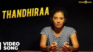 Adhe Kangal Songs | Thandhiraa Video Song | Kalaiyarasan, Sshivada | Rohin Venkatesan | Ghibran
