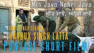 getlinkyoutube.com-Mih Javo Nehri Javo I Punjabi Short Film I Producer & Director: Harbux Singh Latta