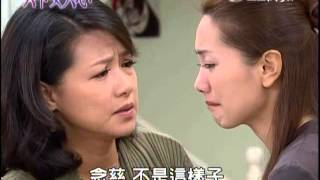 getlinkyoutube.com-天下女人心214集 嘉豪片段 01