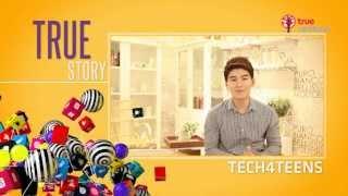 Promo Tech 4 Teens : 02.11.56