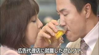 getlinkyoutube.com-韓国ドラマ「ミスアジュンマ~美魔女に変身!~」
