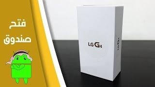 فتح صندوق و نظرة أولى على جهاز إل جي جي 4