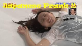 getlinkyoutube.com-(Break Video) Funny Sexy Japanese Sliding Prank II