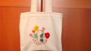 getlinkyoutube.com-Curso de bordado básico 24: Hacer una bolsa de tela