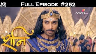 Shani   24th October 2017   शनि   Full Episode