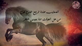 getlinkyoutube.com-ال العرجاء كلمات/ عبدالمحسن خالد ادآء/ حسين ال البيد