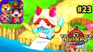 getlinkyoutube.com-#23■鬼VS桃太郎3DS【白犬隊】妖怪ウォッチバスターズゲーム実況