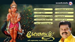 getlinkyoutube.com-ദേവസേനാപതി | DEVASENAPATHY  | Sree Muruga Devotional Songs Malayalam | KalabhavanMani