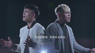 getlinkyoutube.com-UNDER LOVER - 愛你,不是我的 (官方Music video)