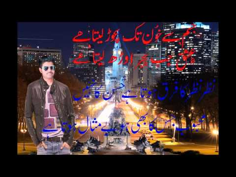 Kaha Tha Na Urdu Hindi Poetry Shairy