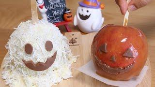 getlinkyoutube.com-Easy Halloween Caramel Apple ハロウィンのキャラメルりんご飴
