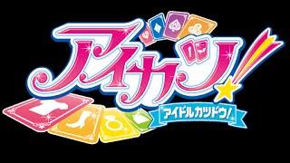 getlinkyoutube.com-Aikatsu! Episode 45 ( sub indo )