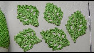 getlinkyoutube.com-Как связать объемный ЛИСТИК - урок вязания крючком для начинающих -  How to crochet leaf