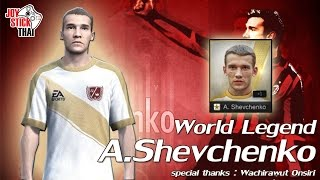 getlinkyoutube.com-FIFA Online3 - รีวิวนักเตะ World Legend : A.Shevchenko บางทีก็โกงไปนะ...
