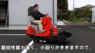 getlinkyoutube.com-超小型!ヤマグチのショベル付クローラー運搬車『YXS-121HX』