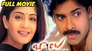 Balu ABCDEFG Telugu Full Length Movie    Pawan Kalyan, Shriya Saran    Telugu Hit Movies width=
