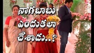 getlinkyoutube.com-Mega Brother Nagababu Humorous Walking at Sreeja marriage reception