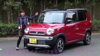 """getlinkyoutube.com-心ウキウキ、""""遊び心""""てんこ盛り! SUZUKI ハスラー TestDrive"""