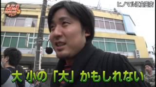 getlinkyoutube.com-H1 Grand Prix 3#07 〜元気印!河原みのり参戦〜江古田店 前編