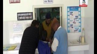चंपावत : सरकारी अस्पताल फाँक रहे धूल, गरीब मरीजों का मसीहा बना कोई और