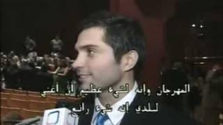 getlinkyoutube.com-محمد باش مع ملك جمال سورية عبدالله الحاج Muhamad Bash & Mr Syria
