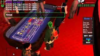 Игровой Автомат С Мячами