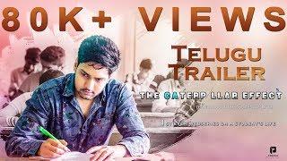 THE CATERPILLAR EFFECT | Web Series on Student's Life | Telugu Trailer | Directed by Vikas Thippani