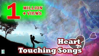 Heart Touching Songs   Romantic songs   Super Hit Tamil Songs   Audio Jukebox