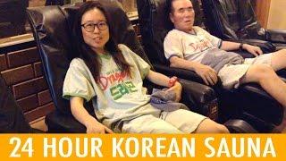 getlinkyoutube.com-24 Hour Korean Spa (KWOW #187)