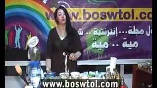 getlinkyoutube.com-البقدونس والريحان لشعر صحي ولامع