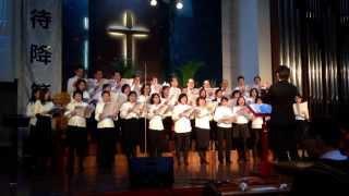 getlinkyoutube.com-동경중앙교회 연합성가대 크리스마스 칸타타3/3
