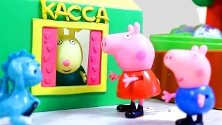 getlinkyoutube.com-Свинка Пеппа. Мультфильм из игрушек. Новый аттракцион в парке. Peppa Pig