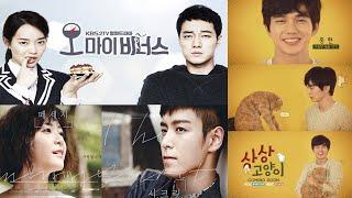 getlinkyoutube.com-ซีรี่ย์เกาหลี เดือนพฤศจิกายน 2015 ที่คุณไม่ควรพลาด