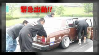 getlinkyoutube.com-街道レーサー 豊後旧車レーシング ルート10