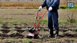 getlinkyoutube.com-低価格軽量ボディの小型耕運機!日工タナカのカルチベータ (組み立て編)