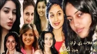 getlinkyoutube.com-ممثلات المسلسلات الهندية على زي الوان بدون مكياج
