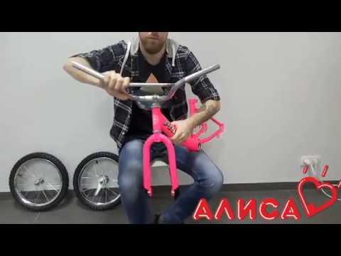 Сборка детского двухколесного велосипеда пошаговая инструкция видео обзор