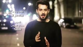 getlinkyoutube.com-محمد جارالله السهلي الشي زاد