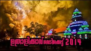 getlinkyoutube.com-Uthralikavu pooram firework wadakancheri desham ᴴᴰ