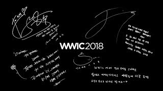 WINNER - 'WWIC 2018' THANK YOU MESSAGE