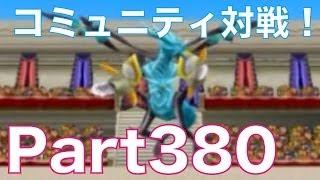 getlinkyoutube.com-ドラゴンクエストモンスターズ2 3DS イルとルカの不思議なふしぎな鍵を実況プレイ!part380 名もなき闇の王中心の新PTでWi-Fiコミュニティ対戦!