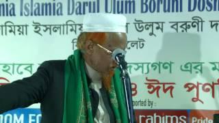 getlinkyoutube.com-Mawlana Junaid Al Habib | Jamia Islamia Darul Uloom Madrasa | 3 Aug 2015