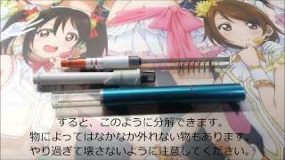 getlinkyoutube.com-痛シャーペン作り方 クルトガver.