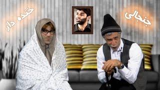 getlinkyoutube.com-خنده دار ترين طنز خاطرات پاسدار كشته شده خامنه اي در سوريه بعد از انتخابات آمريكا دونالد ترامپ